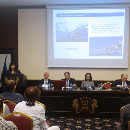 NESETConference 10 Oct 2018 Varna